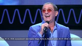 Григорий Лепс – Корабли