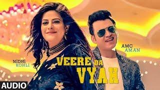 VEERE DA VYAH || NIDHI KOHLI || AMC AMAN || Official Audio Song || Latest Punjabi Songs 2018