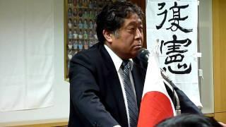 第7回 憲法無効論公開講座 静岡大会 / けんむの会