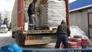 Транспортная компания Ланкс 2012(Наша транспортная компания ЛАНКС работает по России. Вы можете познакомиться с нами посмотрев данный ролик..., 2012-03-22T19:44:37.000Z)
