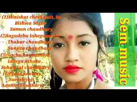 new tharu mp3 songs