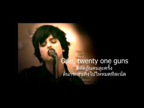 เพลงสากลแปลไทย #147# 21 Guns - Green Day  (Lyrics & Thaisub)