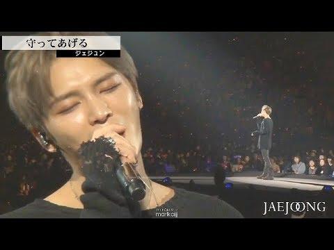 ジェジュンが日本ソロデビューまでに歌ってきた日本語曲集since2013 22曲