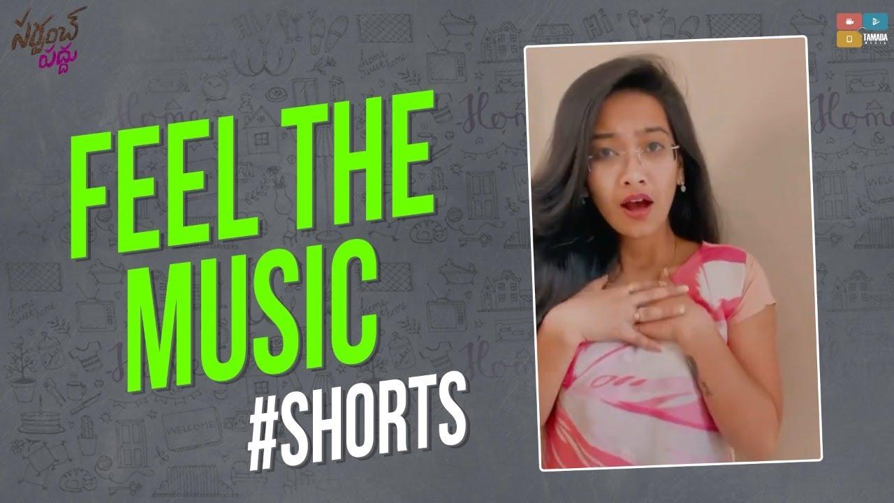 #shorts #padhupadmavathi6