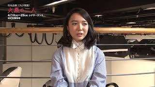 竹中直人×生瀬勝久×作・演出:倉持裕 演劇界の強者タッグが帰って来る! ...