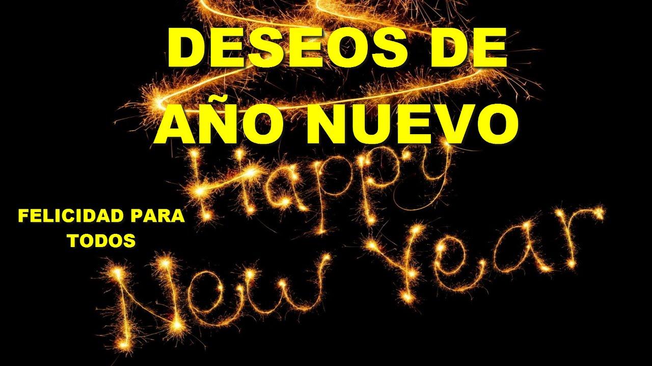 Frases De Año Nuevo 2019 Con Bonitos Mensajes De Año Nuevo