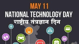National Technology Day Today's Day 11 May 2020 #ORIGINEDUCATION #TECHNOLOGYDAY #STAYHOME #WITHME