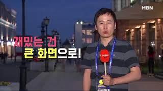 Русские болельщицы расцеловали корейского журналиста во время прямого эфира.