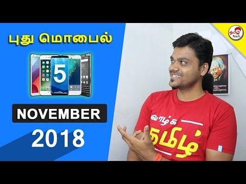 TOP 5 UPCOMING MOBILE PHONES IN INDIA - NOVEMBER  2018 | Tamil Tech