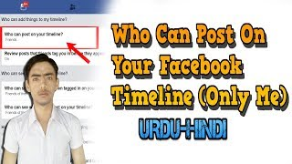 How to Keep Your Facebook Timeline From Friends   Urdu/Hindi