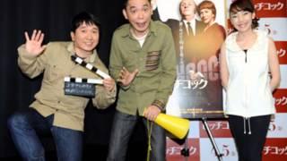 爆笑問題 田中と太田のトークで太田光の普段の驚きの行動や私生活の大暴露。