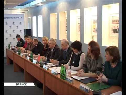 Деловая встреча предпринимателей Брянской области и регионов Белоруссии