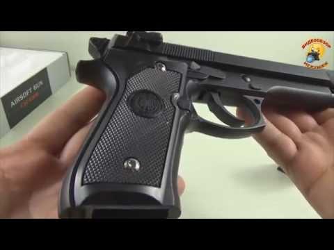 Игрушечный пистолет с пульками Beretta 92 F
