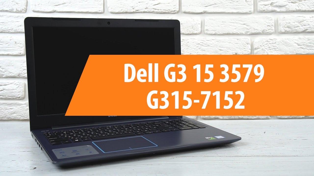 Распаковка ноутбука Dell G3 15 3579 G315-7152/ Unboxing Dell G3 15 3579  G315-7152