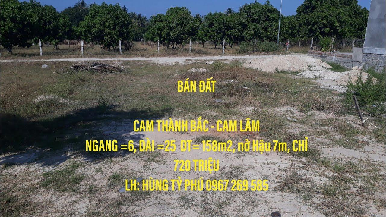 Bán Đất Nền Giá Rẻ Thổ Cư 100% Chỉ Có 720 Triệu Ở Cam Thành Bắc – Cam Lâm