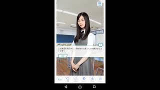 乃木恋 恋愛ストーリー 佐々木琴子 58話.