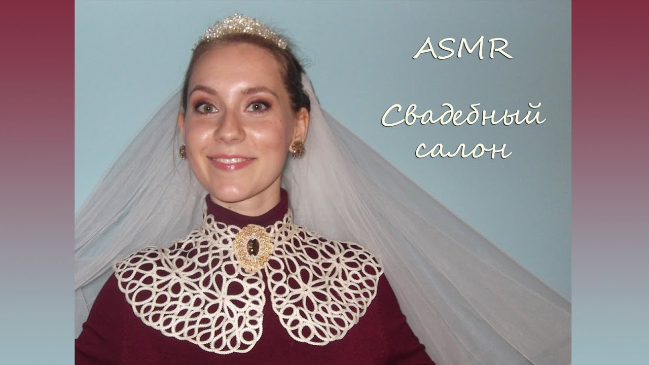Игры свадебный салон платьев на русском