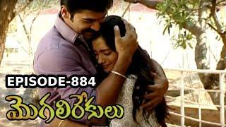 Episode 884 | 09-07-2019 | MogaliRekulu Telugu Daily Serial | Srikanth Entertainments | Loud Speaker