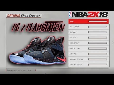 8d5df8565c07 NBA 2K18 Shoe Creator