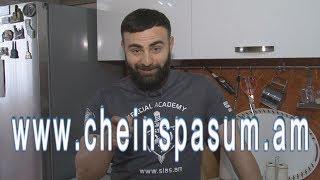Qaxcac Spasum en - Sargis Bazinyan, Саркис Базинян