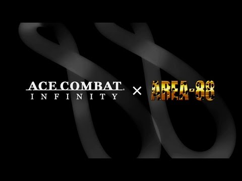 PS3「エースコンバット インフィニティ」エリア88コラボイベント