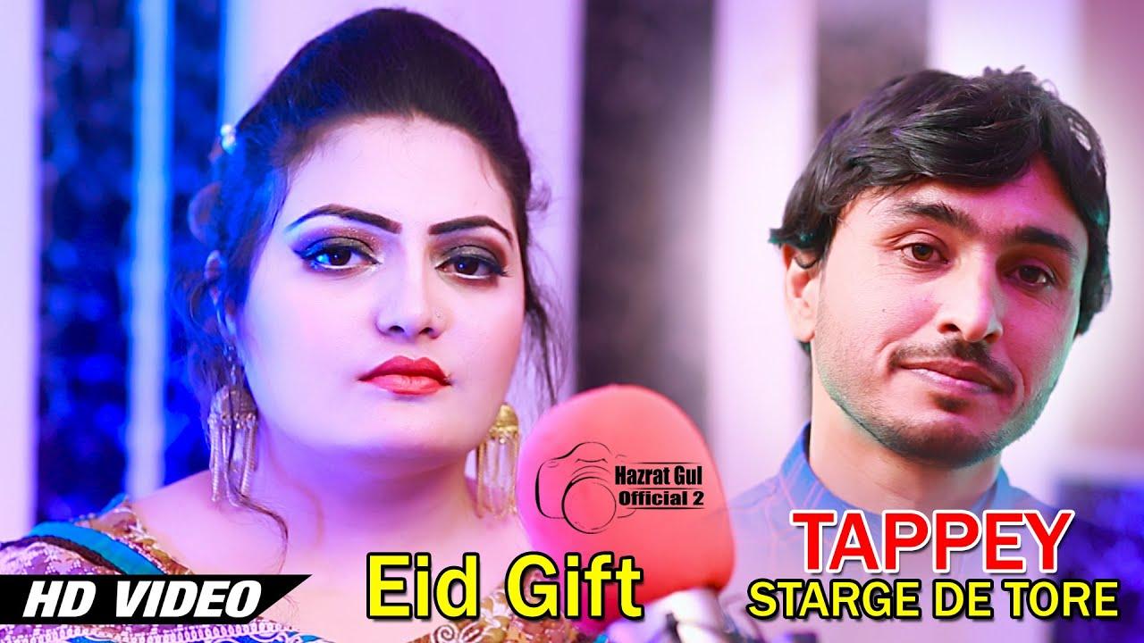 Gul Rukhsar New Tappey I Starge De Tore Shonde De Sre Ka I Tappey I GUl RUkhsar Sabier Shah Tappey