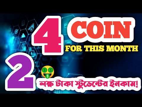 Best 4 Crypto Currency for Trading | My Student Earned 2500$🔥Bitcoin Trading Bangla