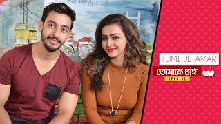Tomake Chai Special   Bonny   Koushani   Falling In Love Is Special   Tumi Je Amar   Sangeet Bangla