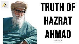 Renowned Muslim Scholar Accepts Ahmadiyya Viewpoint