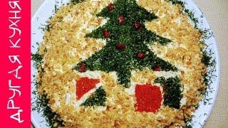 НОВОГОДНИЕ САЛАТЫ 2018. Салат Елочка! Коллекция праздничных салатов!