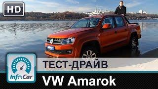 Volkswagen Amarok - тест-драйв от InfoCar.ua (Фольксваген Амарок)(Volkswagen пришел в этот сегмент относительно недавно - в 2010 году,представив свой Amarok. Нам стало интересно, на..., 2014-12-09T13:59:42.000Z)