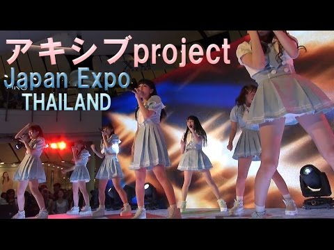 "Asiaで羽ばたく""アキシブproject""タイで初ライブ!Akishibu project in JAPAN EXPO THAILAND 2016"