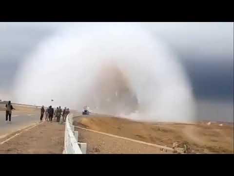 Explosión Onda Expansiva Y Onda De Choque Youtube