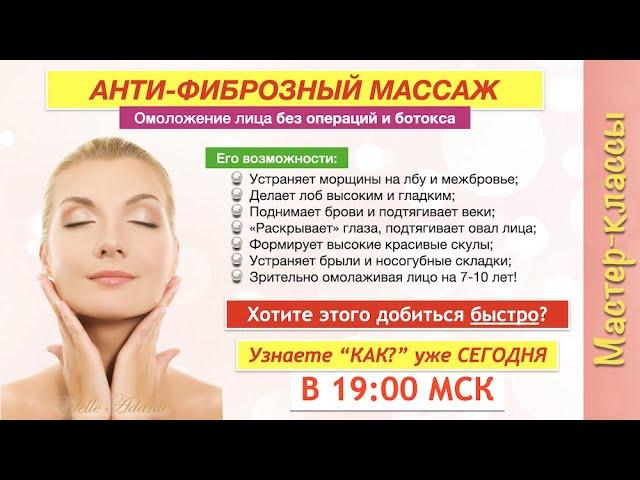 Анти-фиброзный массаж, усиливающий эффект от упражнений