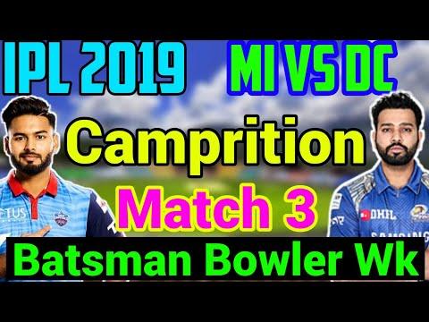 IPL 2019: Match 3, MI Vs DC Team Camprition, Who Will Win.
