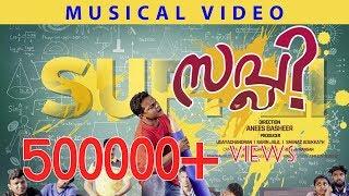 Supply | New Musical Video HD | Dharmajan Bolgatty | Anees Basheer