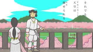古事記に記された日本が出来るまでの神話 https://youtu.be/9sNf1ZPtPv4...
