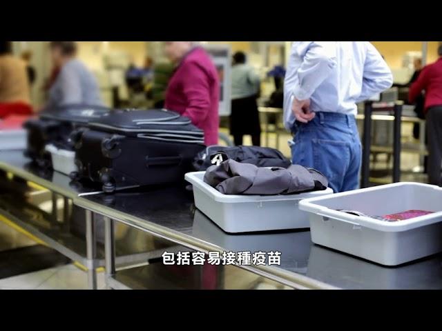 【天下新聞】全國: 聯邦運輸安全局TSA 上週五檢查200萬人次