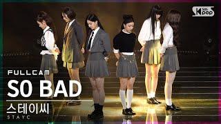 [안방1열 직캠4K] 스테이씨 'SO BAD' 풀캠 (STAYC Full Cam)│@SBS Inkigayo_2020.11.22.