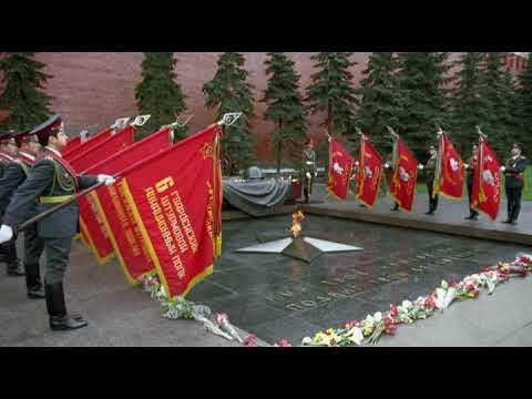 3 декабря − День Неизвестного Солдата
