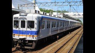 南海電車 みさき公園駅にて7000系同士のすれ違い