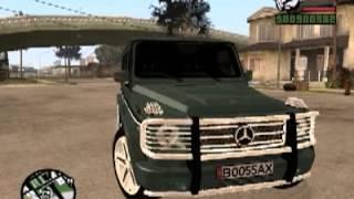 Mercedes Benz G-Class 55 AMG 476 л.с (Мод для GTA San Andreas)