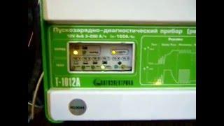 Автоелектрика т-1012а