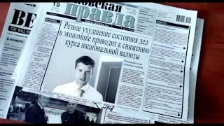 Презентация обучающего видео Что такое Forex (1).mp4