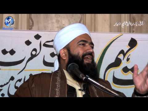 Juma Khutba 30th Nov 2012 Badshahi Masjid Lahoreخطبہ جمعہ