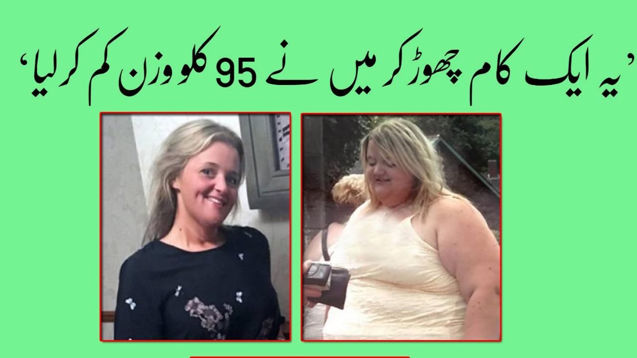 Who loos boobs in urdu