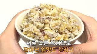 쌀 7혼합잡곡쌀 백미 햅 다이어트 진공포장 답례품 선물…