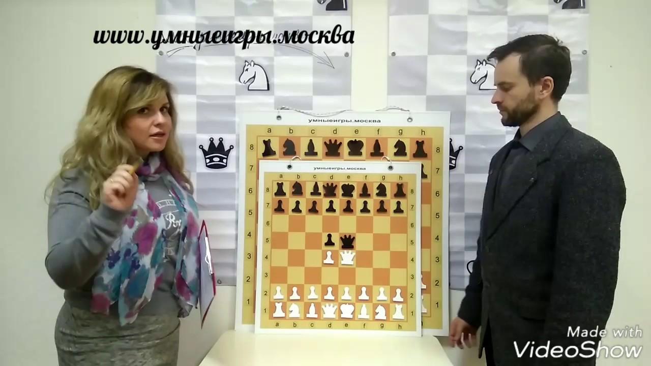 Шахматный магазин в москве. Вы сможете купить шахматы, шахматные книги, шахматные программы, подарки и шахматный инвентарь недорого. Доставка почтой шахмат по россии.