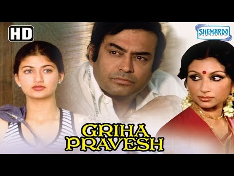 Griha Pravesh (HD) - Sanjeev Kumar - Sharmila Tagore  - Superhit Hindi Movie - (With Eng Subtitles)