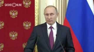 Путин   Заказчики  фальшивок  против Трампа хуже проституток
